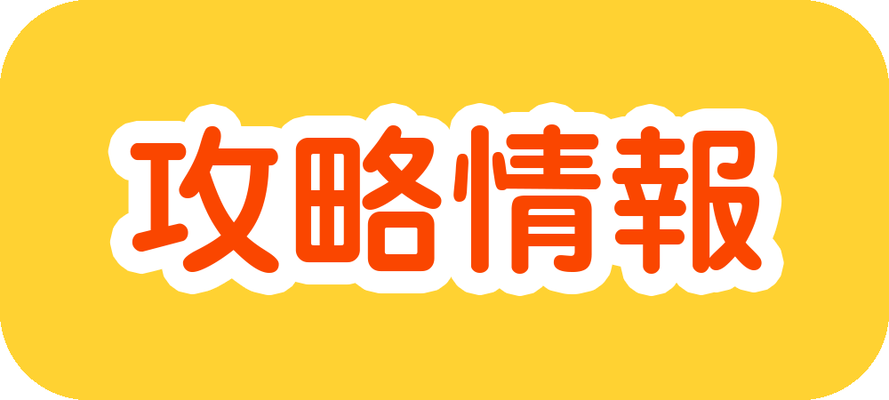 値 モンキー 期待 ターン 天井 4