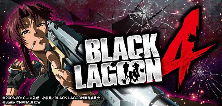 ラグーン 4 ブラック