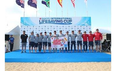 三洋物産、ライフセービングカップ2019を開催 eyecatch-image