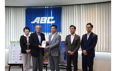 ABCが静岡県民運動に12回目の協賛、50万円を贈呈 eyecatch-image