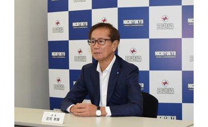 日遊協庄司会長、「業務に問題ない」と強調 eyecatch-image
