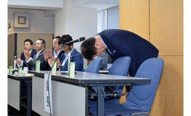 尾立氏が都遊協理事会でお礼とお詫び eyecatch-image