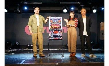 新パチスロメーカー「カルミナ」お披露目会を開催 eyecatch-image