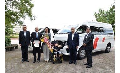新潟県遊協と共同募金会が施設に移送車両を助成 eyecatch-image