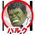 寺井一択 画像42