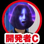 S呪怨 再誕 AT 画像13