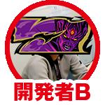 パチスロ鉄拳4デビルVer. 画像4