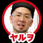 インタビュー - 画像5