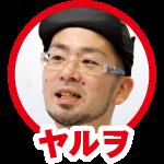 インタビュー - 画像7