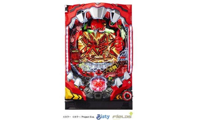 (10/5導入)新世紀エヴァンゲリオン 決戦~真紅~/ST大当たりの75%が1,500個 eyecatch-image