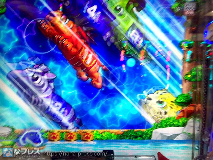 野生の王国GO ジャンプ連続演出