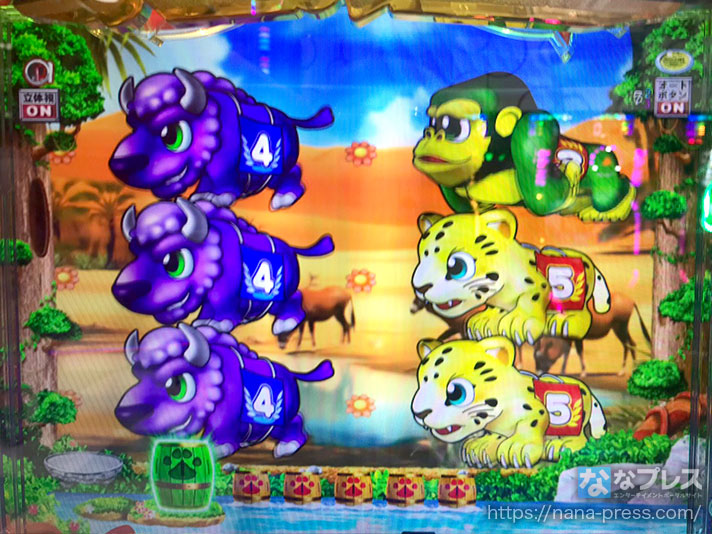 野生の王国GO 4図柄揃い