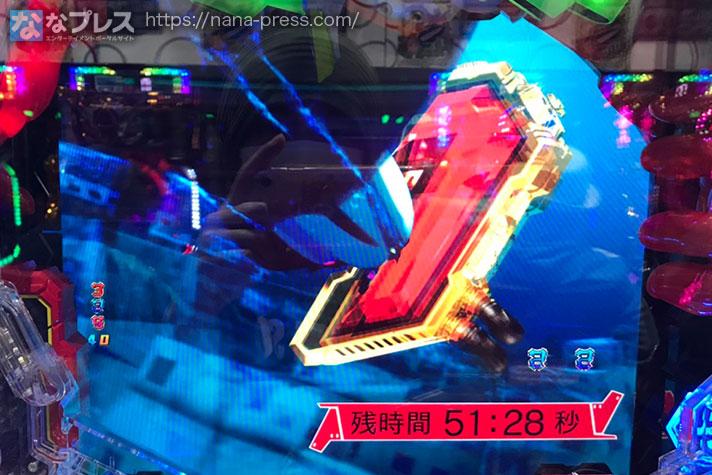 新世紀エヴァンゲリオン決戦~真紅~ 赤タイマー 残時間51:28秒