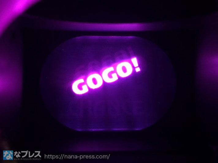 マイジャグラー3 GOGOランプペカリ