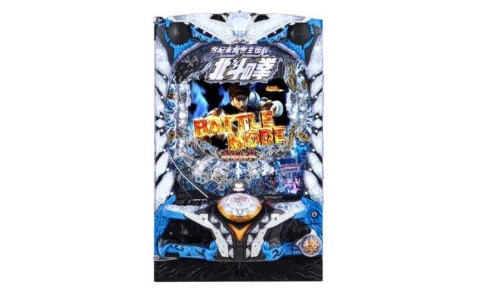 サミーが北斗シリーズでパチンコ新台、バトル勝利は全て出玉1,500個 eyecatch-image