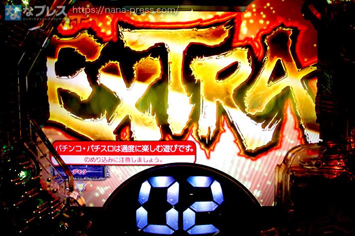 ぱちんこ GANTZ極 エクストラ
