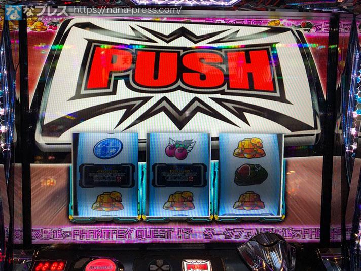 ファンタシースターオンライン2 デカPUSHボタン