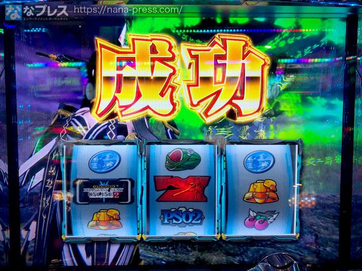 ファンタシースターオンライン2 天井