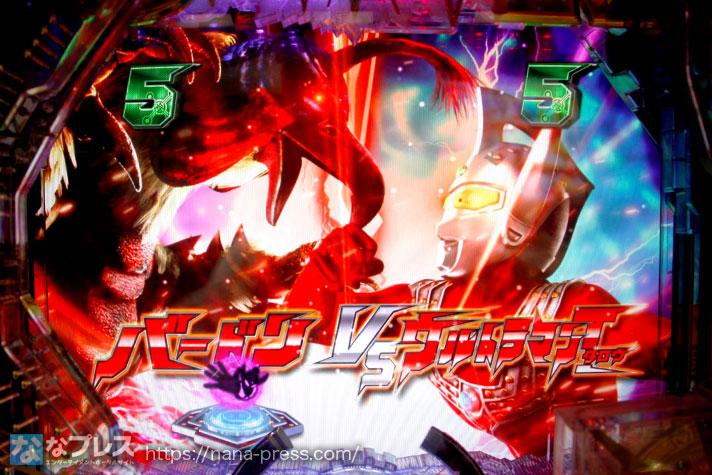 ぱちんこ ウルトラマンタロウ2 5テンパイ バードンVSウルトラマンタロウ