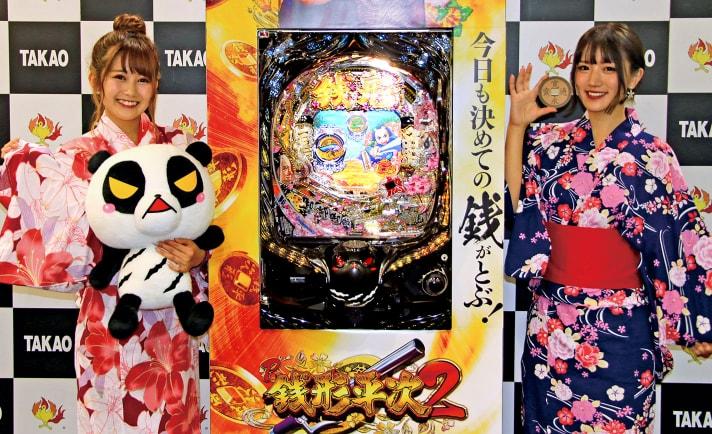 シリーズ最大級の「超巨銭役物」搭載!高尾から「P銭形平次2」が登場!【発表会レポート】 eyecatch-image