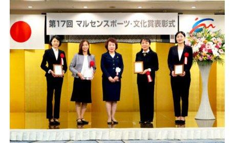 マルセン財団、スポーツ大賞は女子プロゴルフの渋野日向子選手 eyecatch-image