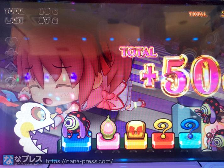 SLOT魔法少女まどか☆マドカ2 トータル+50