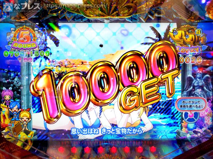 P大海物語4スペシャル 10000発ゲット