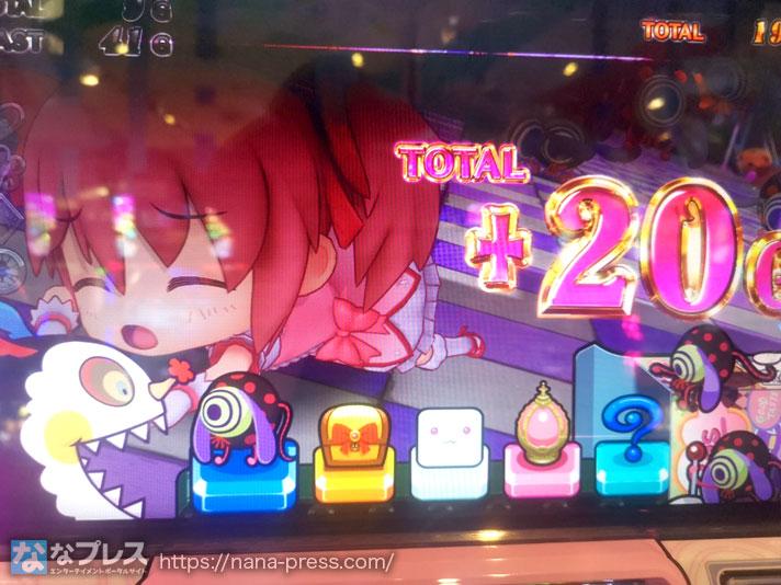 SLOT魔法少女まどか☆マギカ2 マギクエ トータル+20G