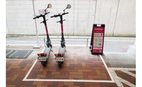 玉屋本店に電動キックボード「mobby」のポートを設置 eyecatch-image