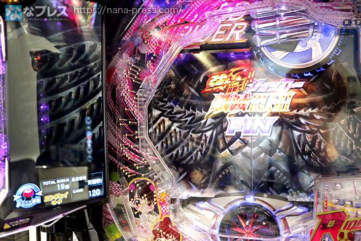 ぱちんこ仮面ライダーGO-ON 左液晶 カウンター