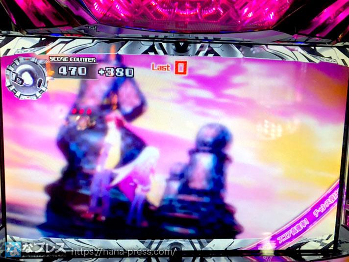 ノーゲーム・ノーライフ THE SLOT スコアカウンター470+380 ラスト0G