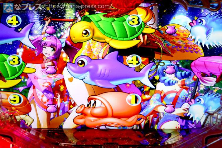 Pスーパー海物語IN沖縄5 341図柄
