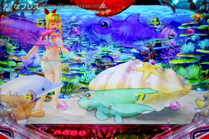 Pスーパー海物語IN沖縄5 マリンちゃんとイルカ