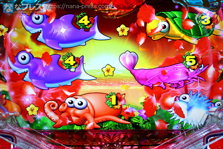 Pスーパー海物語IN沖縄5 ハイビスカス開花