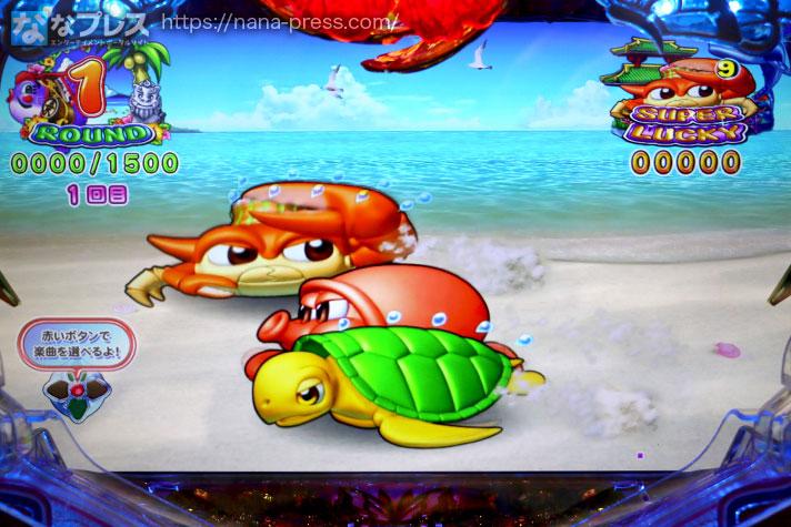 Pスーパー海物語IN沖縄5 ラウンド1