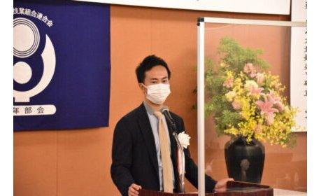 兵庫青年部会が総会、今年度は社会貢献活動に注力 eyecatch-image