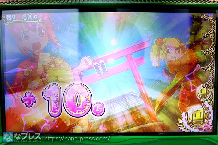 G1優駿俱楽部3 +10G