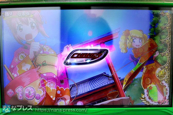 G1優駿俱楽部3 チャンスボタン