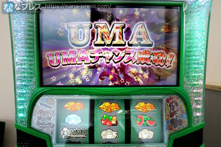 G1優駿俱楽部3 UMAチャンス成功!