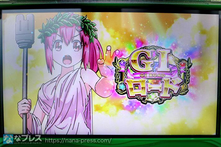G1優駿俱楽部3 GⅠロード