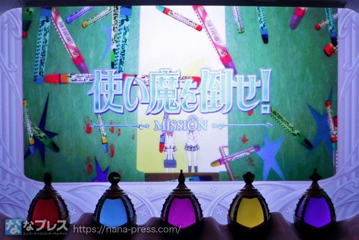 SLOT劇場版魔法少女まどか☆マギカ[前編]始まりの物語/[後編]永遠の物語 使い魔を倒せ!