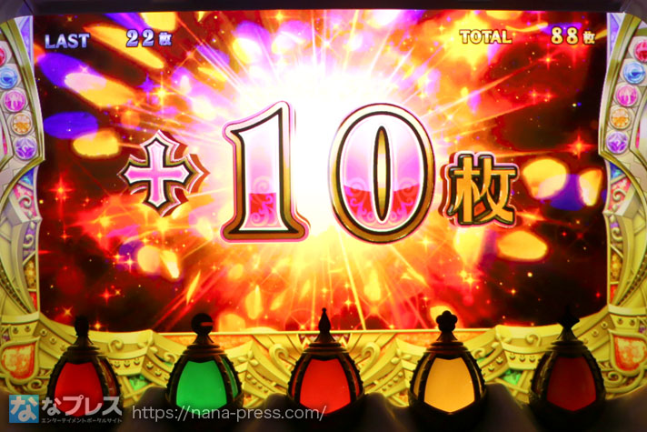 SLOT劇場版魔法少女まどか☆マギカ[前編]始まりの物語/[後編]永遠の物語 +10枚