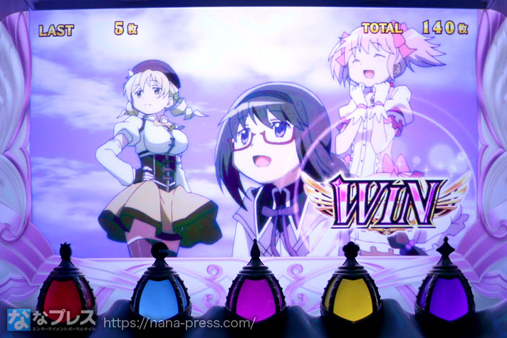 SLOT劇場版魔法少女まどか☆マギカ[前編]始まりの物語/[後編]永遠の物語 勝利