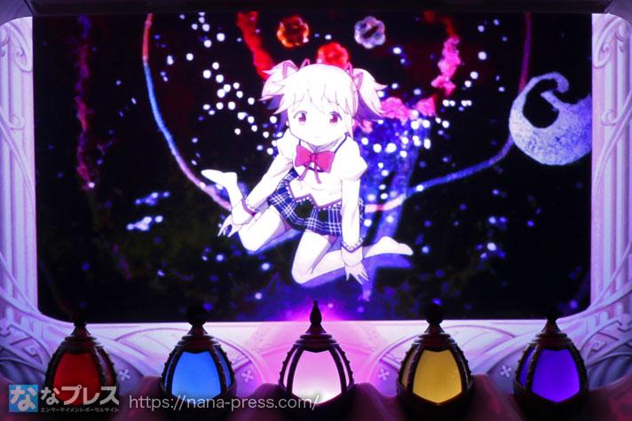 SLOT劇場版魔法少女まどか☆マギカ[前編]始まりの物語/[後編]永遠の物語 前兆ステージ