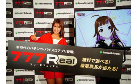 『777Real』新CM発表会、グラビアタレント橋本梨菜さんも会場に駆けつける eyecatch-image