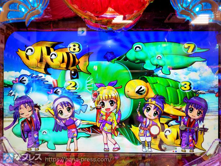 Pスーパー海物語IN沖縄5 ステップ3