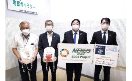 SDGs活動の一環で防災備蓄品を寄付 NEXUS eyecatch-image