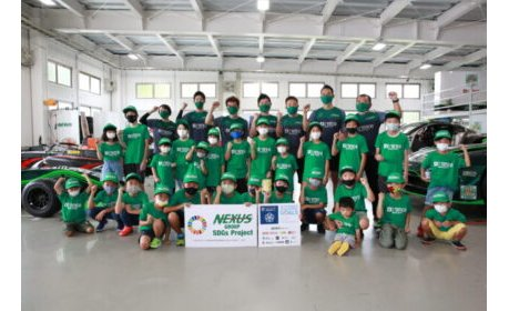NEXUSレーシングチームの仕事体験イベントに親子400名が参加 eyecatch-image