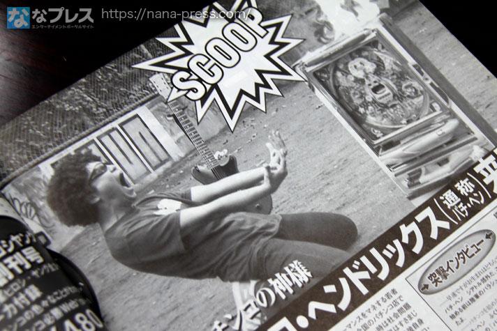 ヒロシ・ヤング 画像42
