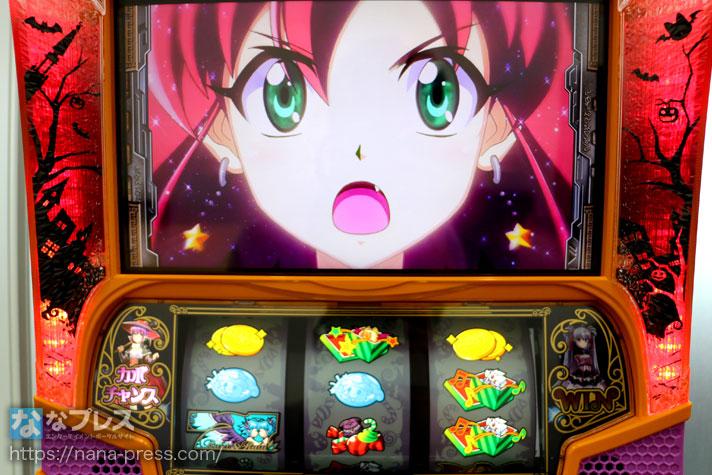 マジカルハロウィン~Trick or Treat!~ チャンスゾーン
